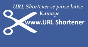 url shortener se paise kaise kamaye