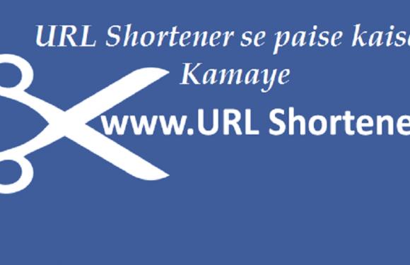 URL Shortener Se Paise Kaise Kamaye Full Guide