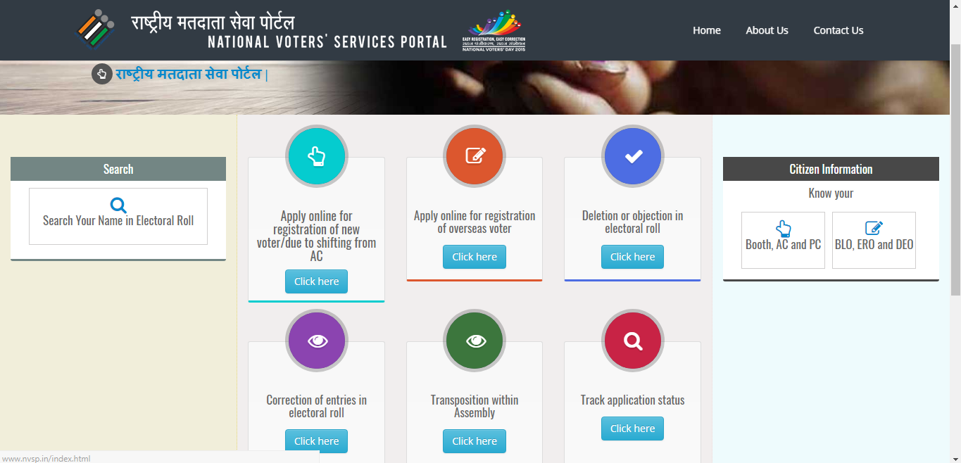how to apply for voter card