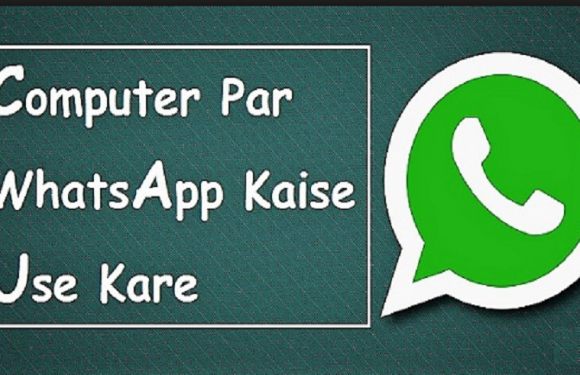 Laptop Or Computer Me Whatsapp Kaise (use) Chalaye