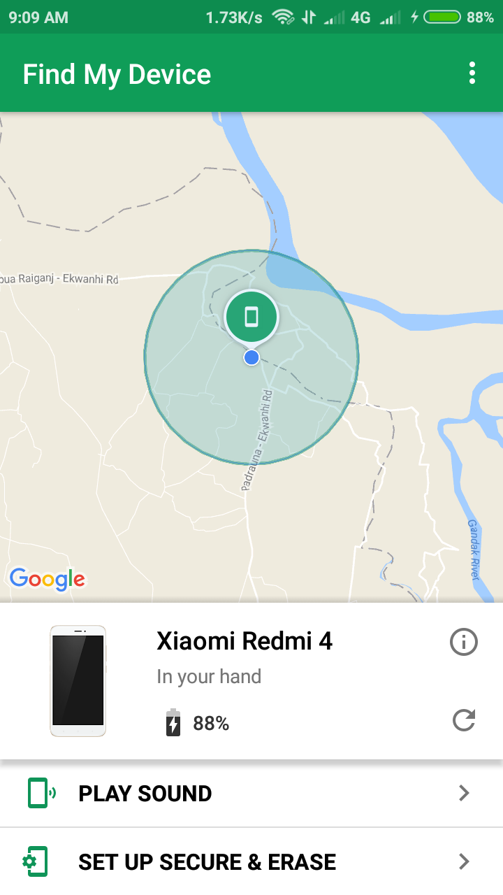 how to find mobile from android