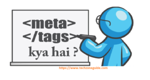 Meta Tag Description Kya Hai Meta Tag Kaise Use Karte Hai