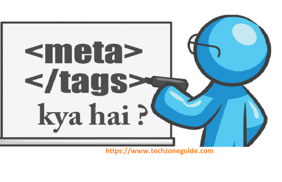 Meta Tag Description Kya Hai ? Meta Tag Kaise Use Karte Hai jane Puri Jankari