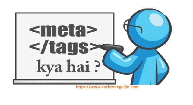 Meta Tag Description Kya Hai Meta Tag Kaise Use Karte Hai