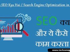 What is SEO Kya Hai Search Engine Optimization