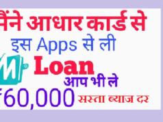 Mobikwik Loan Offer