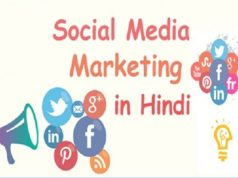 Social Media Marketing kya hai in hindi