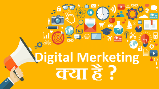 digital marketing kya hai