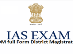 dm full form District Magistrate