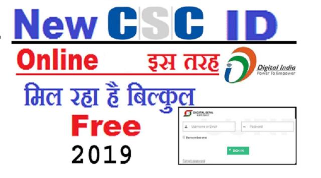 CSC Registration Online Apply for Digital Seva Registration