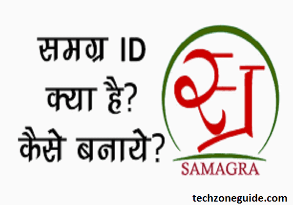 samagra id portal by name