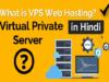 VPS Hosting क्या है Full Form Of VPS पूरी जानकरी हिंदी में